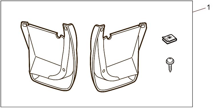 Брызговики задние (компл.) *B532P*