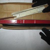 Защитная накладка заднего бампера